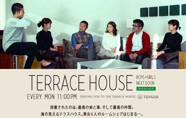 (TV-Variety)(720p) テラスハウス TERRACE HOUSE ep94 140825