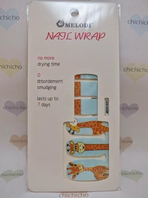 Giraffe Nail Wraps