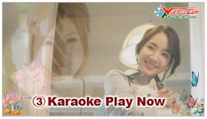 Karaoke - Xa Mãi Cầu Dừa (Beat)