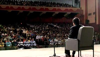 Prem Rawat Maharaji at Science city, Bengal University