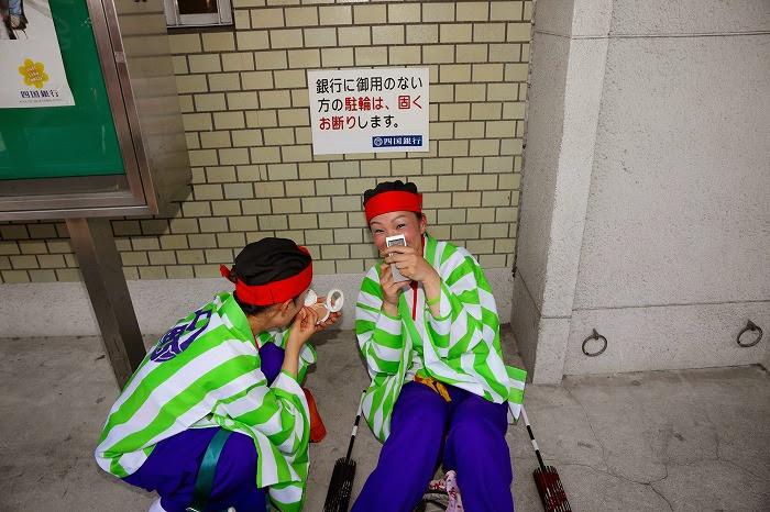 第59回よさこい祭り☆本祭1日目・その他9☆上1目280
