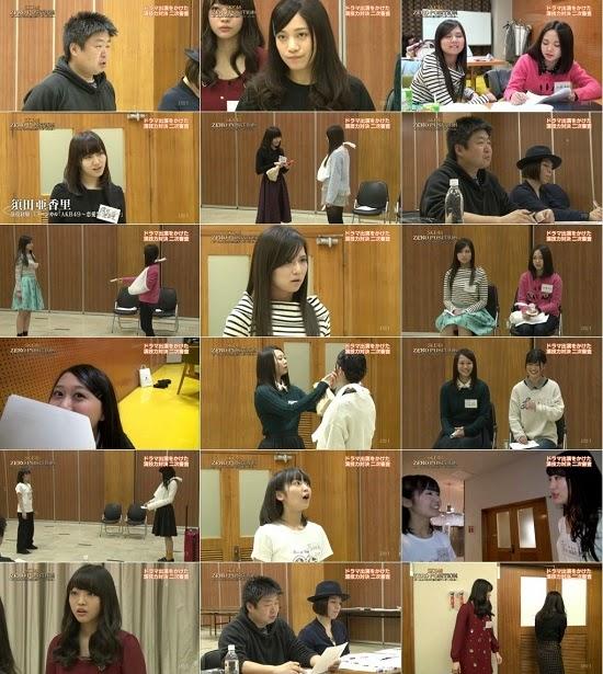 (TV-Variety)(720p) SKE48 ZERO POSITION~チームスパルタ!能力別アンダーバトル~ ep12 150404