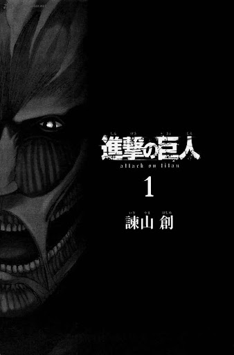 Download shingeki no kyojin page 3