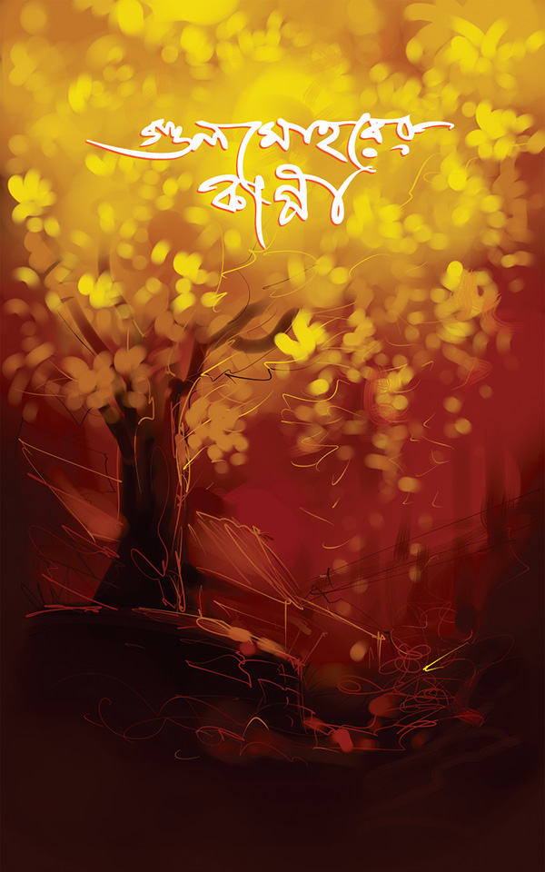 book cover illustration digital painting