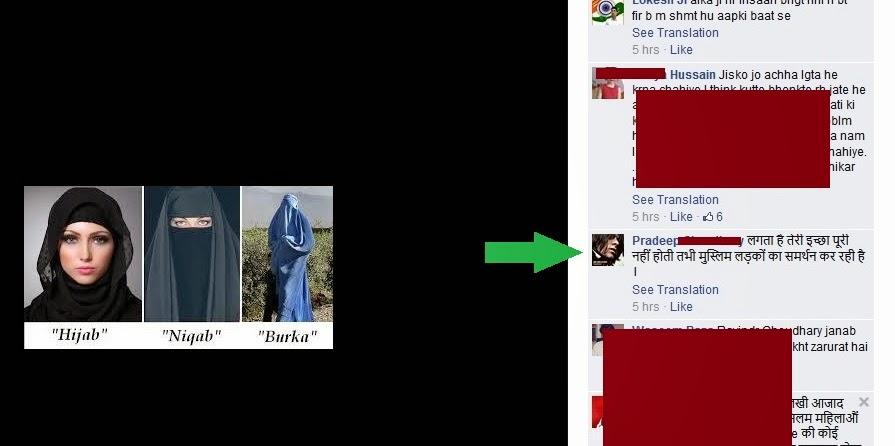 alka lamba likes muslims