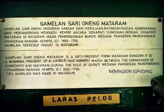 Gamelan Sari Oneng Mataram