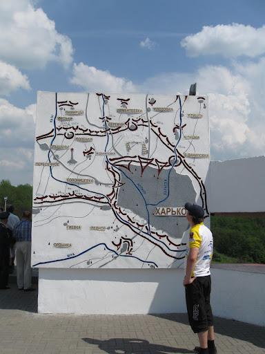 план схема наступления войск
