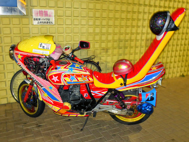Cool motorcyle, spotted at the Aeon Mall