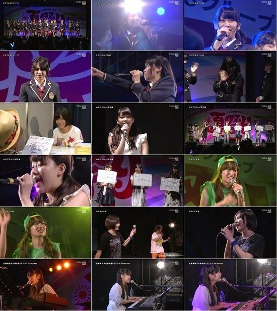 (TV-Variety)(720p) AKB48グループ 夏祭り Vol.10 141214
