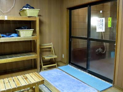 宏池荘 公衆浴場