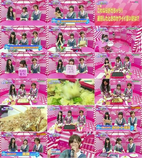 (TV-Variety)(720p) NMB48 – Kawaiian Clubee !  ep06 141209