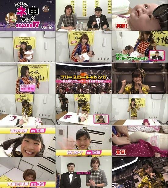 (TV-Variety)(720p) AKB48 ネ申テレビ シーズン17 ep10 150111