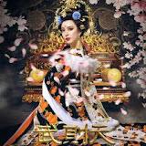 Võ Tắc Thiên Truyền Kỳ - The Empress Of China 2014 poster