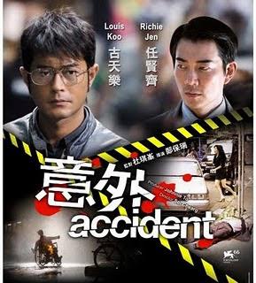 Ám Sát - Accident