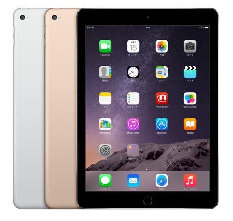 Apple iPad Air 2 - Spesifikasi Lengkap dan Harga