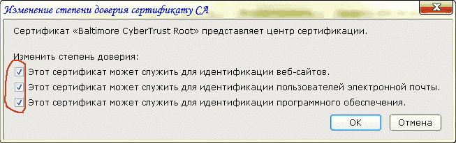 Full_FFCert02.png