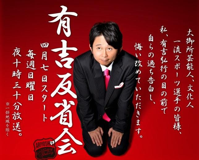 (TV-Variety)(720p) 松井玲奈 – AniMaGa 160817