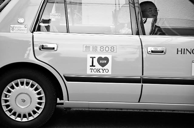 Shinjuku Mad - 11/11/11 11:11:11 03