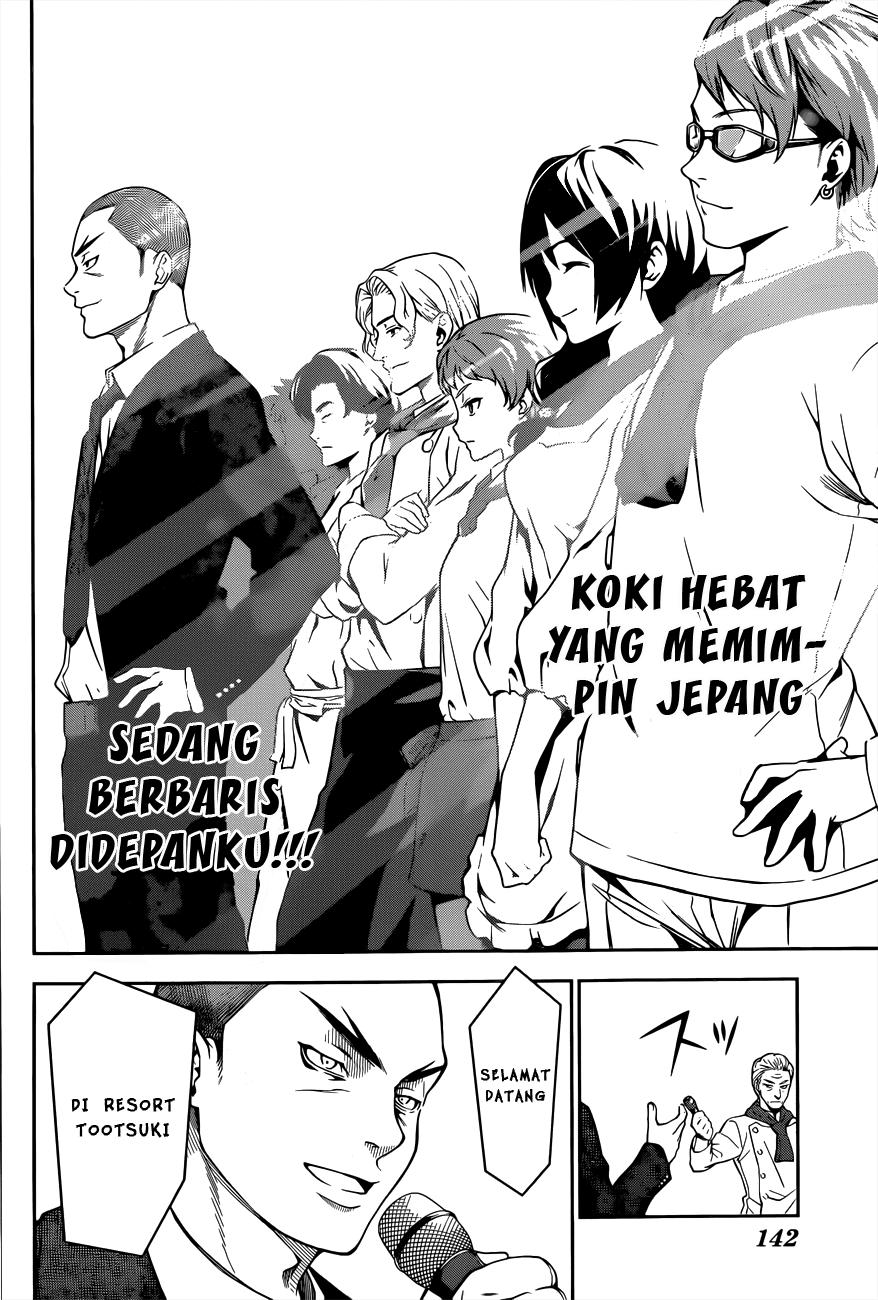 Shokugeki no Souma Chapter 15-13
