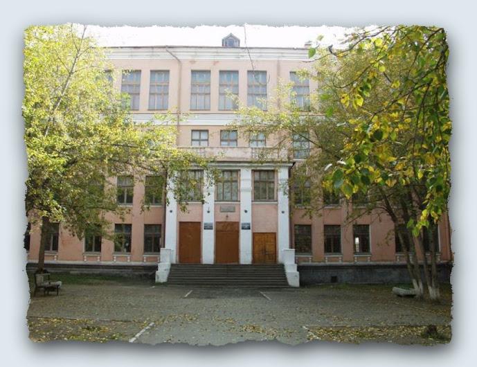 """МБОУ """"СОШ №32"""""""