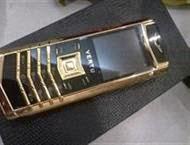 vertu-s-307-gold-gia-1700000d-tai-436-xa-danha-noi