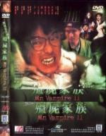 Thiên Sứ Bắt Ma 1 - Mr. Vampire 1