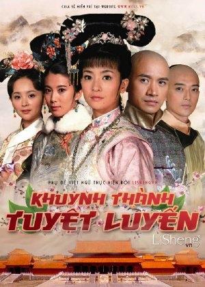 Khuynh Thành Tuyệt Luyến - Ma Ly Cach Cach (2012)