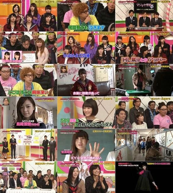 (TV-Variety)(720p) AKB48ドラマ「マジすか学園」出演メンバー大発表! SP 150102