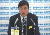 2.21 「自由報道協会」記者会見