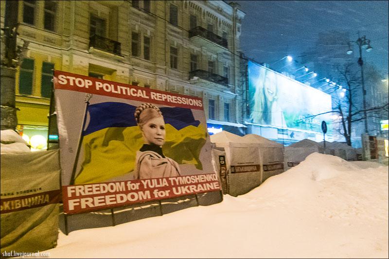 http://lh6.googleusercontent.com/-4gS4NEDy5JA/UViB0w8eztI/AAAAAAAAFe8/EVyK5cyVIlU/s800/20130322-224217_Kiev.jpg