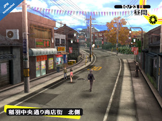 persona 4 inaba shopping district north