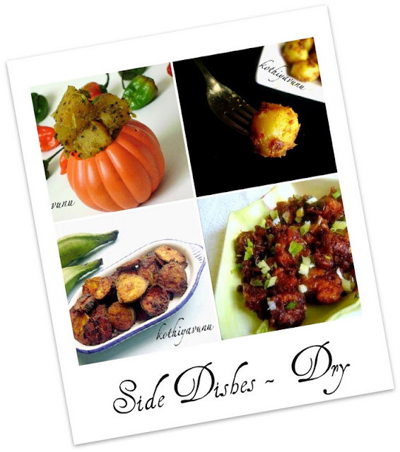 Veg-Recipes -Side Dishes - Dry |kothiyavunu.com