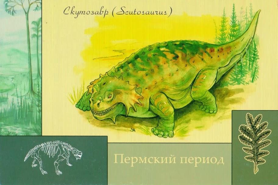 Открытки с рептилиями 91