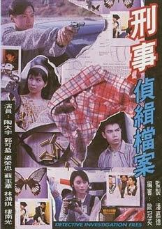 Hồ Sơ Trinh Sát 1 - Detective Investigation Files 1