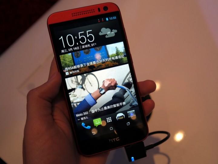 HTC Desire 616 - Spesifikasi Lengkap dan Harga - Phablet Octa Core