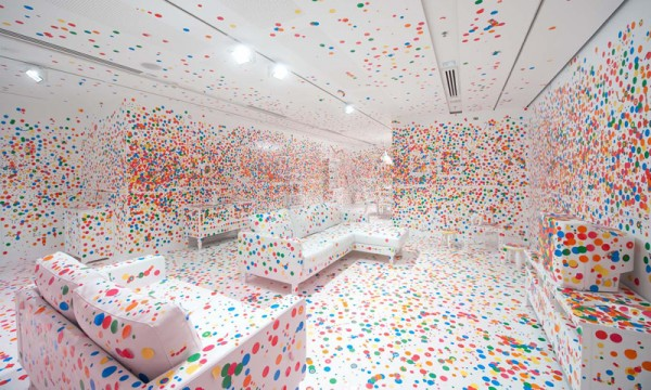 The obliteration room 6