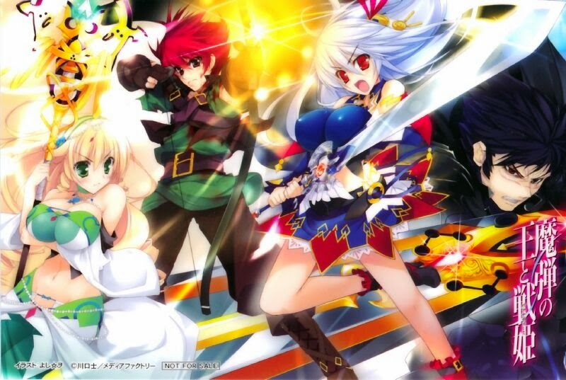 Madan no Ou to Vanadis | Lord Marksman and Vanadis | Madan no Ou to Senki | The King of the Magic Bullet and Vanadis