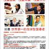台灣優衣庫 UNIQLO 招募儲備幹部及企業說明會資訊