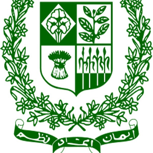 constitutions of pakistan 1the constitution of the islamic republic of pakistan (in the name of allah, the beneficent, the merciful) [12 april 1973] preamble whereas sovereignty over the entire universe belongs to almighty allah alone, and the.