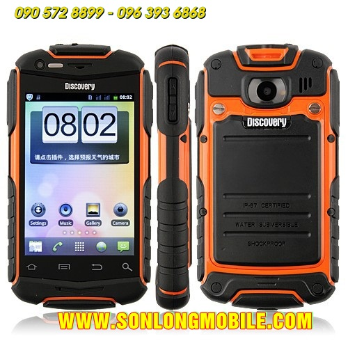 discoveryv5ruggedandroidsmartphone