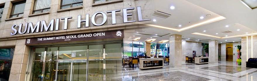 首爾頂峰酒店Summit Hotel ~於2013年9月開幕