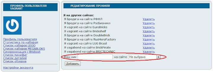 http://lh6.googleusercontent.com/-6tHbwPDgxNg/Thv2ozjzLlI/AAAAAAAAPfI/fvgS8I3-SW4/s720/edit_profile.png