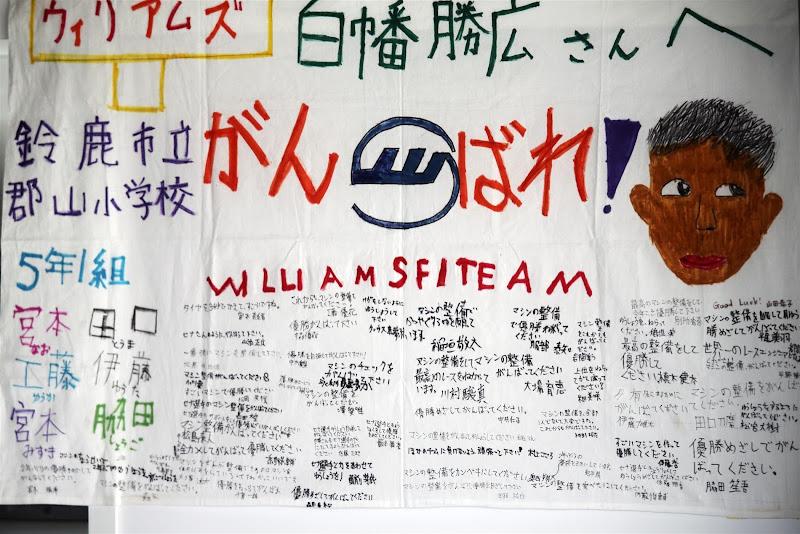 послания болельщиков Williams на Гран-при Японии 2012