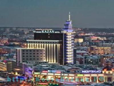 Казань, КостаБланка.РФ
