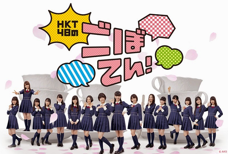 (TV-Variety)(720p) HKT48のごぼてん! ep23 ep24 141101 & 141108