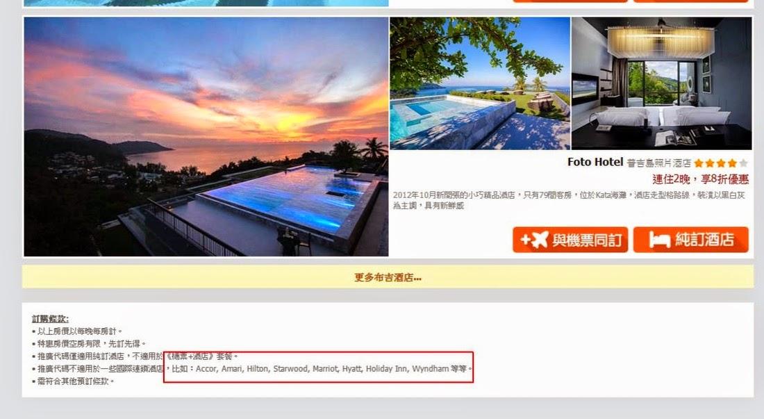 Hyatt凱悅酒店5日閃銷,7折房價,竟然再有9折!