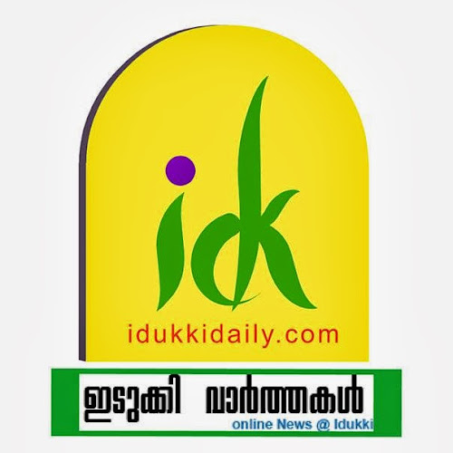 idukki daily images, pictures