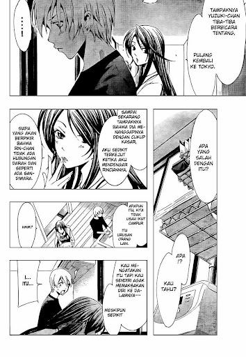 Komik Kimi Ni Iru Machi Page 10