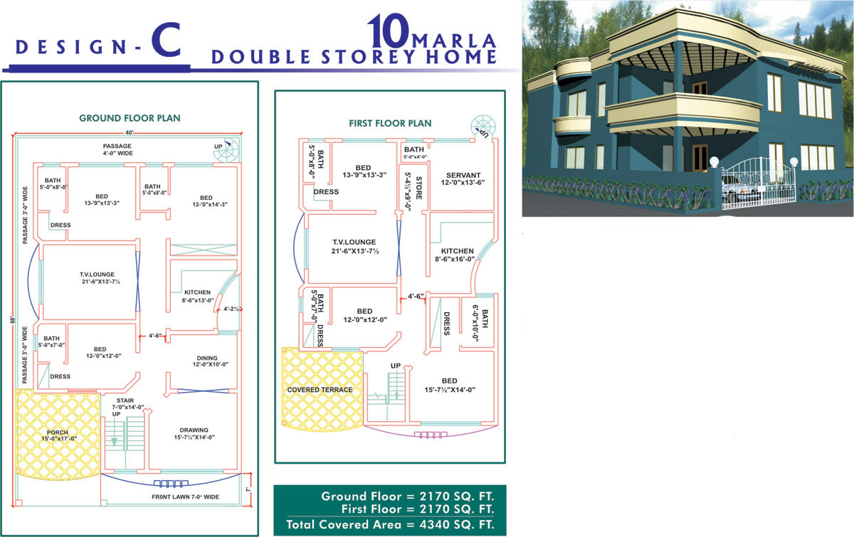 Home Design Plans Home Layout 5 Marla