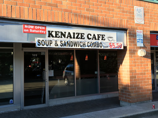 Kenaize Cafe Ltd, 223 Mountain Hwy #109, North Vancouver, BC V7J 3V3, Canada, Cafe, state British Columbia
